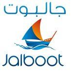 North Storm Academy client Jalboot